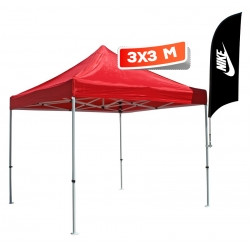Tenda Extand 3X3